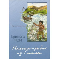 Книги К. Рой